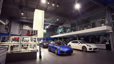 Porsche Bakı Mərkəzi