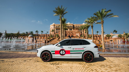 Porsche In Abu-Dhabi, at the Emirates-Palace