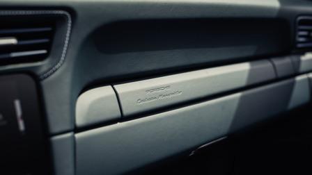 Porsche Уникальность
