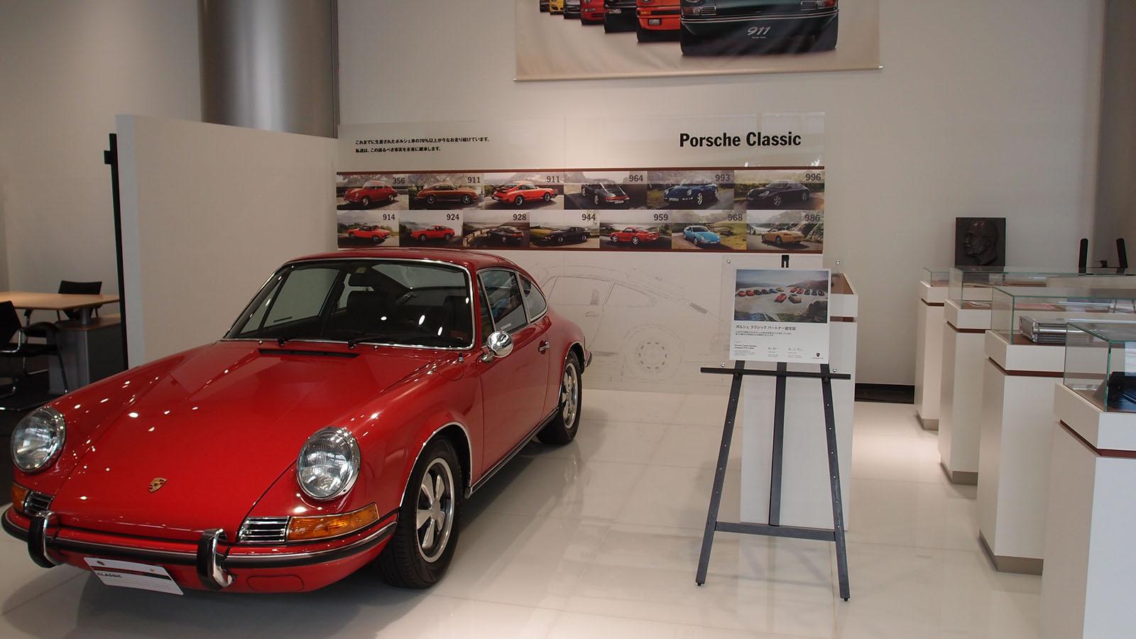 Porsche - Порше Центр Аояма-Сэтагая