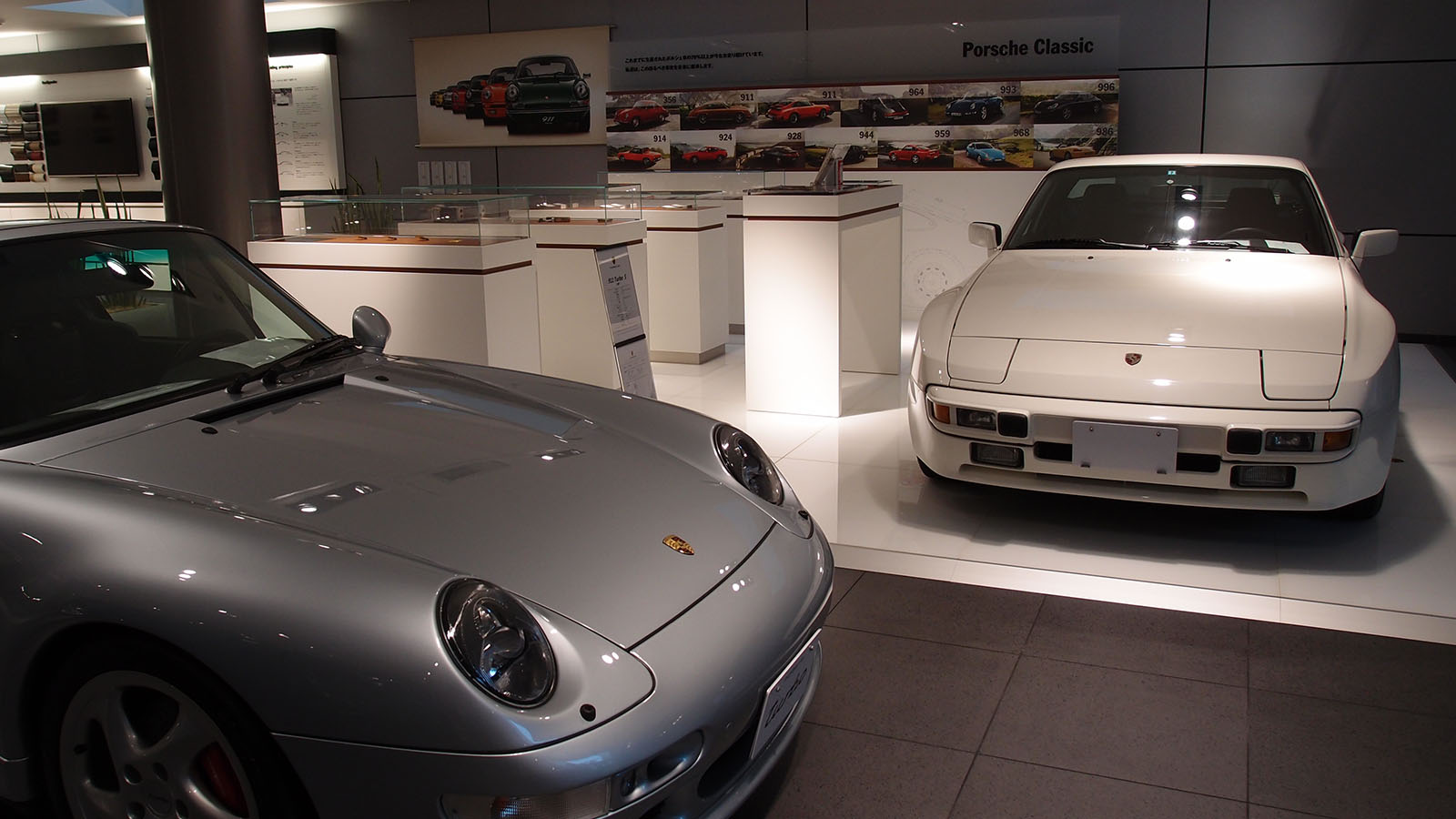 Porsche - Порше Центр Нагоя