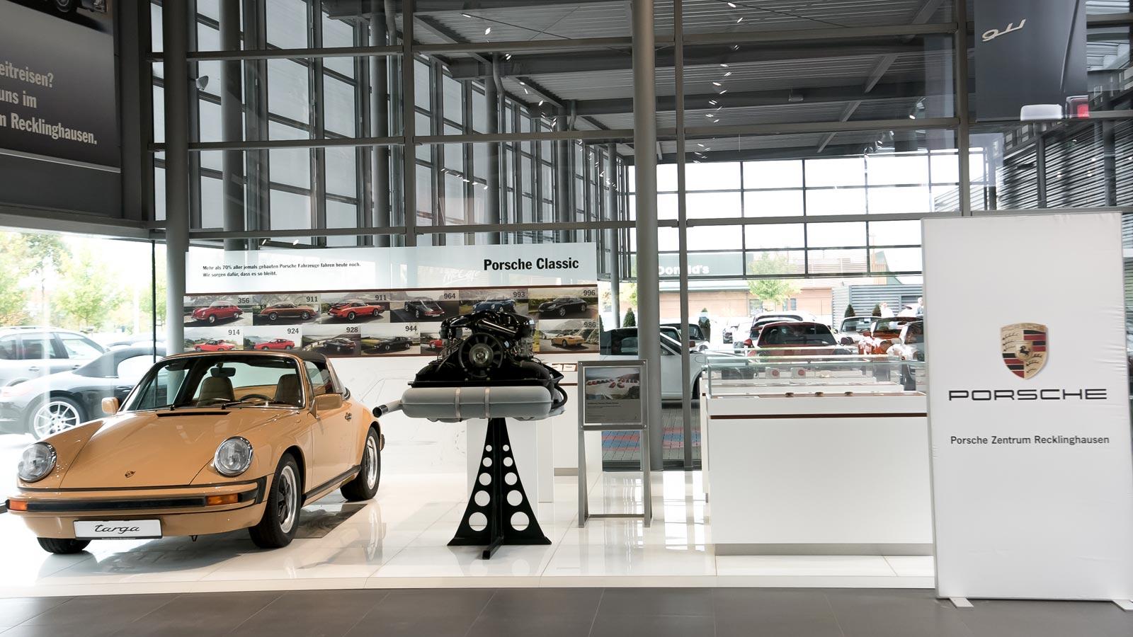 Porsche - Порше Центр Реклингхаузен
