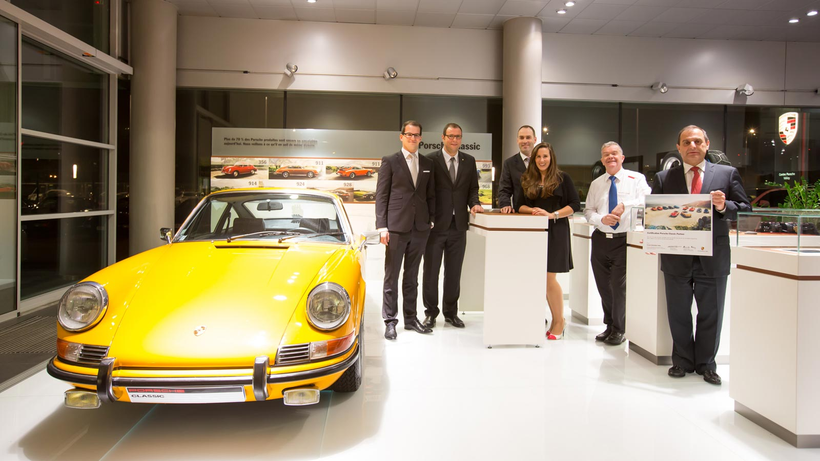 Porsche - Порше Центр Велизи