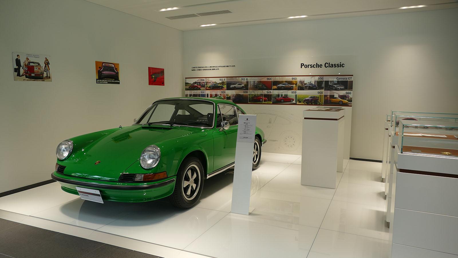 Porsche - Порше Центр Йокогама-Аоба
