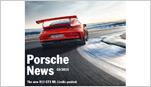 Porsche News Brochure -  News 02/2015